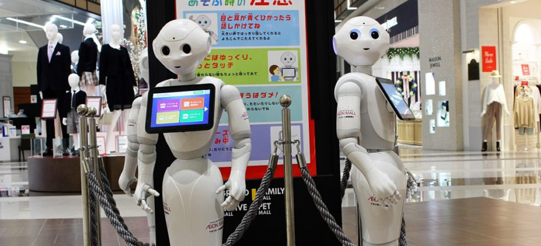 robots standing in mall